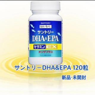 サントリー - 新品未開封サントリーSUNTORY DHA&EPA+セサミンEXオリザプラス