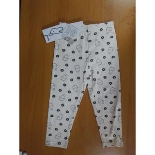 フタフタ(futafuta)の新品タグ付き ミッフィーmiffy ズボン ホワイト 90cm バースデー(パンツ/スパッツ)
