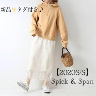 Spick and Span - 新品✨定価12100円 スピック&スパン お洒落なスエットフーディー