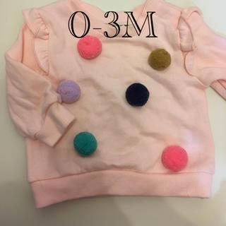 ベビーギャップ(babyGAP)の10. cotton on baby トレーナー 0-3M(トレーナー)