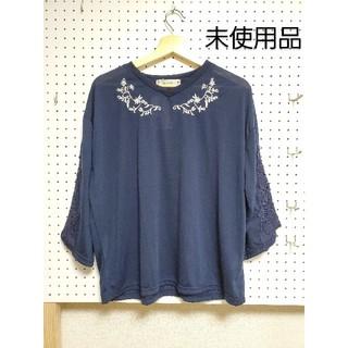 しまむら - 袖レース刺繍プルオーバー