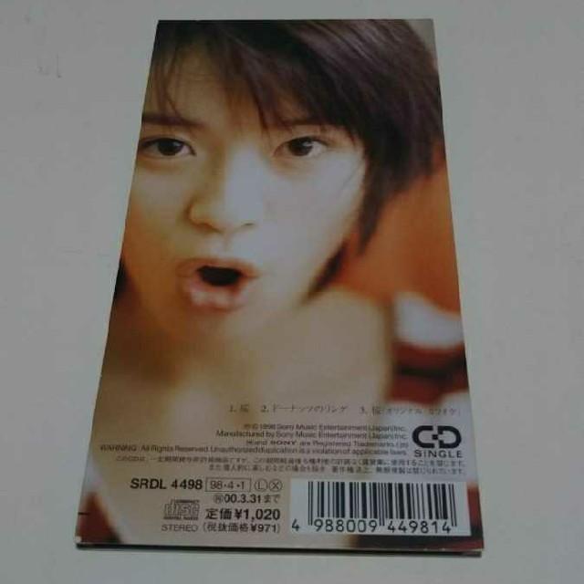 送料無料 廃盤 CD 美品 川本真琴 桜 ドーナツの桜 エンタメ/ホビーのCD(ポップス/ロック(邦楽))の商品写真