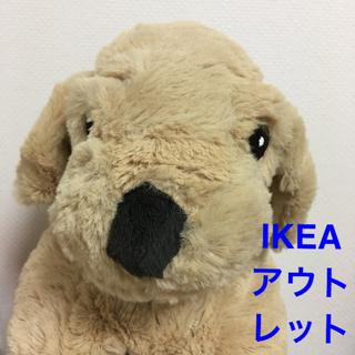 イケア(IKEA)の〓IKEA ゴールデン 子犬②〓アウトレット(ぬいぐるみ)