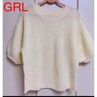 グレイル(GRL)の● sale ● GRL パフスリーブニット 5分袖 オフホワイト 美品(ニット/セーター)