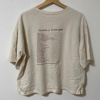 グレイル(GRL)のアプレジュール apres jour Tシャツ(Tシャツ(半袖/袖なし))