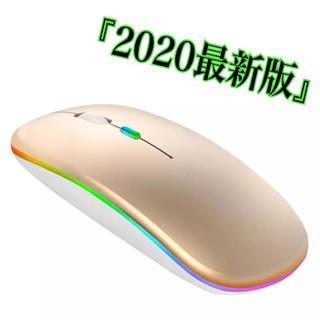 【2020最新版】ワイヤレス マウス 静音 超軽量 USB 薄型 パソコン PC