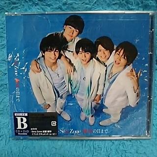 セクシー ゾーン(Sexy Zone)の新品初回盤B☆勝利の日まで(CD+DVD)Sexy Zone(ポップス/ロック(邦楽))