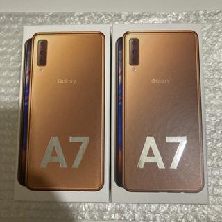 SAMSUNG - 新品未開封 2台 Galaxy A7 ゴールド 楽天モバイル