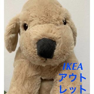 イケア(IKEA)の〓IKEA ゴールデン 子犬①〓アウトレット(ぬいぐるみ)