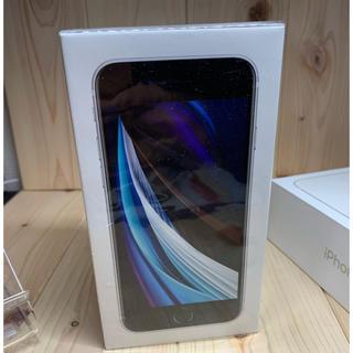 Apple - 【新品】iPhone SE2 64 GB Silver SoftBank