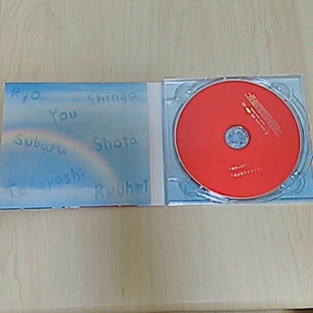 関ジャニ∞ 愛でした 初回限定盤 エンタメ/ホビーのCD(ポップス/ロック(邦楽))の商品写真