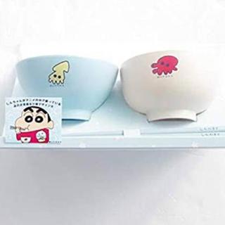 クレヨンしんちゃん 食器 セット