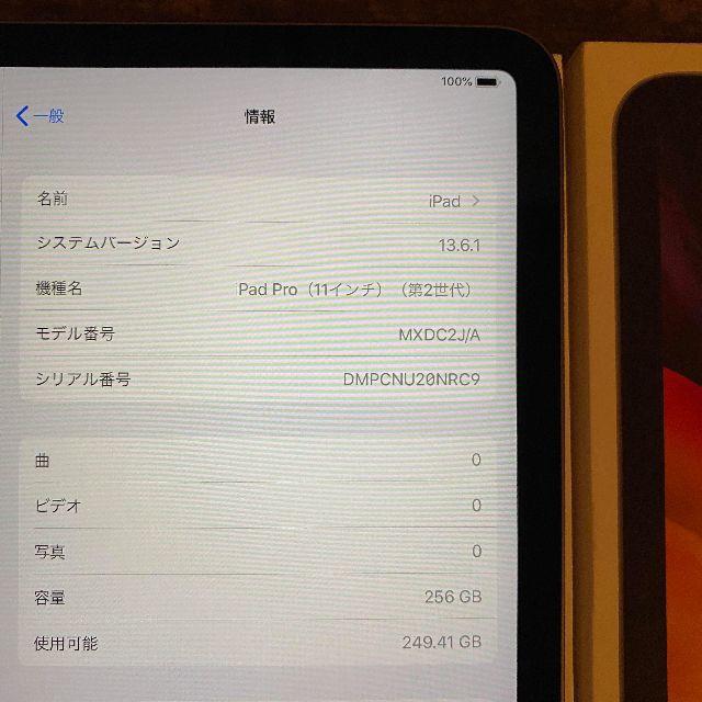 Apple(アップル)の⑩ 11インチ 4th iPad Pro 2020 wifi 256gb スマホ/家電/カメラのPC/タブレット(タブレット)の商品写真