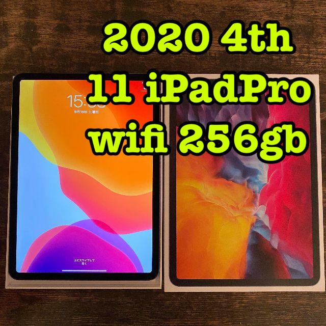 Apple(アップル)の⑫ 11インチ 4th iPad Pro 2020 wifi 256gb スマホ/家電/カメラのPC/タブレット(タブレット)の商品写真