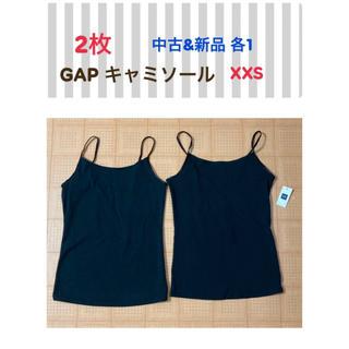 ギャップ(GAP)のGAP キャミソール XXS ブラック 2枚 カップなし(キャミソール)