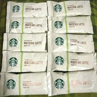 Starbucks Coffee - スターバックス 抹茶ラテ スタバ STARBUCKS