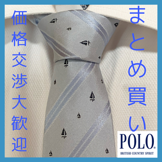 ポロラルフローレン(POLO RALPH LAUREN)のPOLO ポロ ネクタイ シルク ほぼ未使用(ネクタイ)