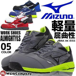 ミズノ(MIZUNO)のミズノ 安全靴(ブーツ)