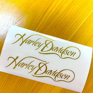 ハーレーダビッドソン(Harley Davidson)の【送料込み】カッティングステッカー ハーレー ハーレーダビッドソン(ステッカー)