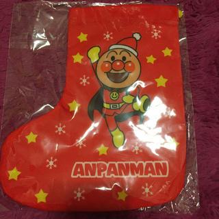 アンパンマン - アンパンマン プーツ型きんちゃく〜アンパンマン
