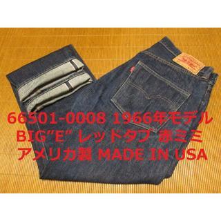 リーバイス(Levi's)の濃紺 貴重 リーバイス 501 1966年モデル 66501-0008 アメリカ(デニム/ジーンズ)