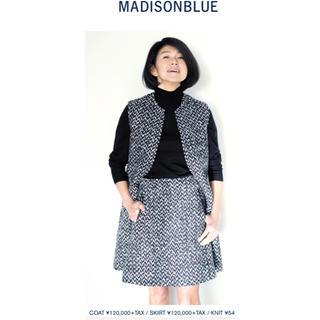 マディソンブルー(MADISONBLUE)のマディソンブルー2019 fall ツィードジレ(ベスト/ジレ)