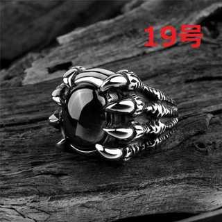 竜の蹄 ドラゴン アロー リング 指輪 黒宝石 19号(リング(指輪))