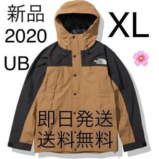 patagonia - 送料無料 XLサイズ ノースフェイス マウンテンライトジャケット UB ブラウン