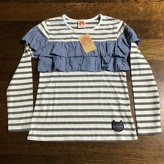 スカラー(ScoLar)のスカラー 長袖シャツ 140cm(Tシャツ/カットソー)