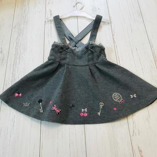 メゾピアノ(mezzo piano)のメゾピアノ!ジャンパースカート100サイズ(スカート)
