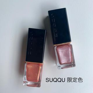 SUQQU - SUQQU 限定色 ネイルカラー ネイルポリッシュ