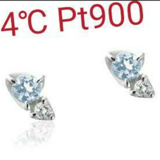 4℃ - 4℃【プラチナ】ピアス アクアマリン ダイヤ