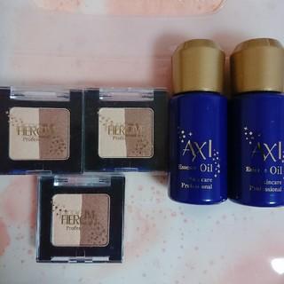 アルビオン(ALBION)の新品 クオレ フィアシブ AXI エッセンスオイル 美容液 クオレ化粧品(フェイスクリーム)