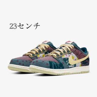 "NIKE - NIKE DUNK LOW SP ""Community Garden"" 23cm"