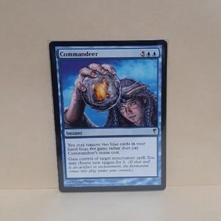 マジックザギャザリング(マジック:ザ・ギャザリング)のMTG 徴用(CSP) 英語 2枚(シングルカード)
