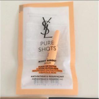 イヴサンローランボーテ(Yves Saint Laurent Beaute)のYSL イヴ・サンローラン  ピュアショット ナイトセラム(美容液)