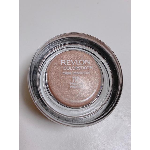 REVLON(レブロン)のRevlon アイシャドウ 730 コスメ/美容のベースメイク/化粧品(アイシャドウ)の商品写真