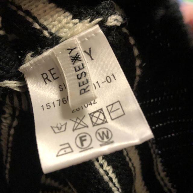 RESEXXY(リゼクシー)の秋冬♡リゼクシー♡大人ニットワンピース ロングワンピース レディースのワンピース(ロングワンピース/マキシワンピース)の商品写真