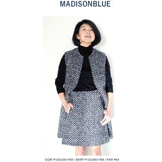マディソンブルー(MADISONBLUE)のマディソンブルー2019 fall ツィードスカート(ひざ丈スカート)