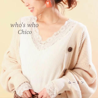 who's who Chico - ♡who's who's Chico♡カップ付きテレコレースロンT