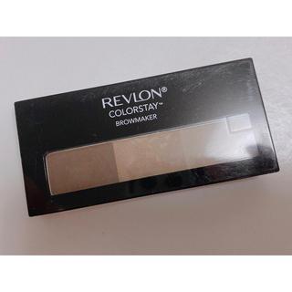 レブロン(REVLON)のRevlon アイブロウ 02(パウダーアイブロウ)