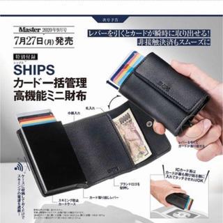 シップス(SHIPS)のシップス カードホルダー付き財布(折り財布)