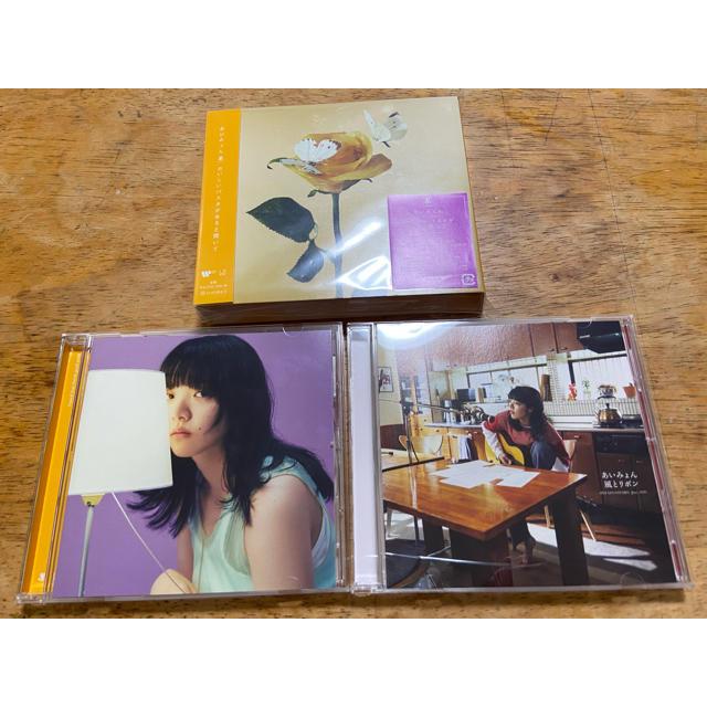 あいみょん  おいしいパスタがあると聞いて(初回限定盤) エンタメ/ホビーのCD(ポップス/ロック(邦楽))の商品写真