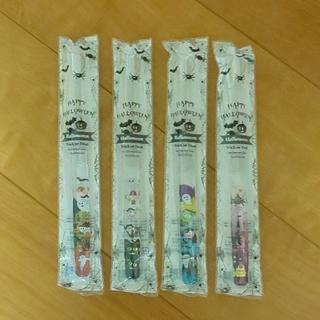 新品 ハロウィン 歯ブラシ やわらかめ 4本