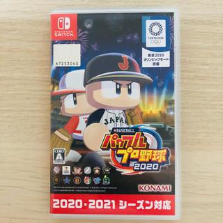 コナミ(KONAMI)のeBASEBALL パワフルプロ野球 2020 (家庭用ゲームソフト)