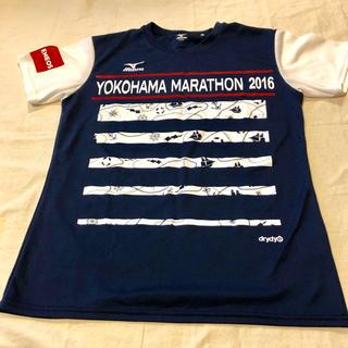 ミズノ(MIZUNO)の横浜マラソン Tシャツ Sサイズ  ミズノ(ランニング/ジョギング)