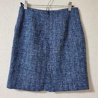 ナチュラルビューティーベーシック(NATURAL BEAUTY BASIC)のNATURAL BEAUTY BASIC ブルー系 ツイードスカート(ひざ丈スカート)