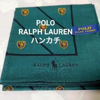 ポロラルフローレン(POLO RALPH LAUREN)のPOLO RALPH LAUREN ハンカチ(ハンカチ/ポケットチーフ)