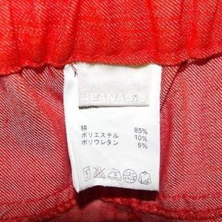 ジーナシス(JEANASIS)の新品・未使用【JEANASIS/ジーナシス】スキニーデニムパンツ(スキニーパンツ)