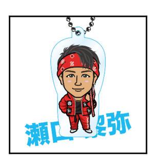 エグザイル トライブ(EXILE TRIBE)のLIVE衣装 笑顔 クリアチャーム/瀬口黎弥(その他)